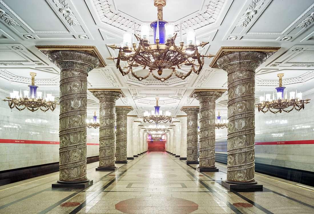 Avoto-Metro-Station